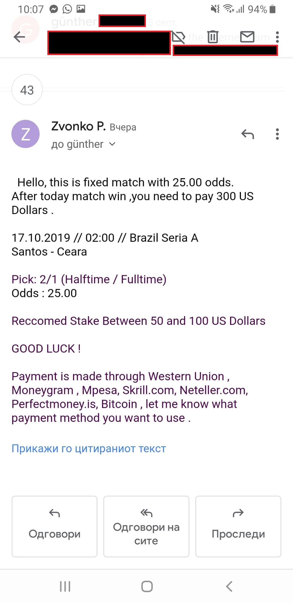 Pay after win 17 10 2019 Pay after winning fixed match 100 sure win half time full time , rigged manipulated fixed matches 100 sure wins payment after win-client1
